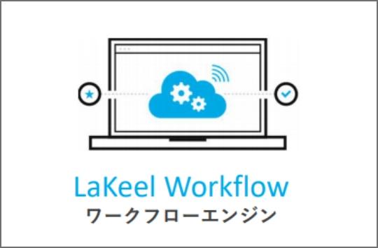 LaKeel Workflow