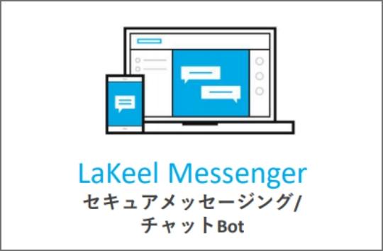 LaKeel Messenger
