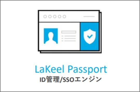 LaKeel Passport